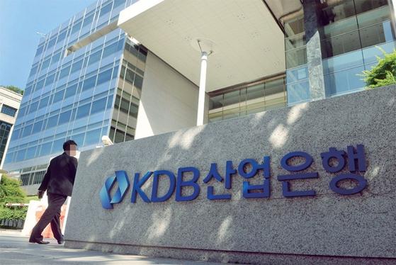 서울 여의도에 있는 산업은행 본점 전경.