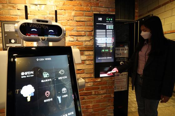 지난달 21일 서울 영등포구 CGV 여의도에서 관계자가 '언택트시네마' 서비스를 선보이고 있는 모습. '포스트 코로나' 시대에는 이런 비대면 서비스가 늘어날 것으로 보인다. [뉴스1]