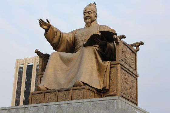 세종. 조선전기 제4대(재위:1418~1450) 왕. [사진 Pixabay]