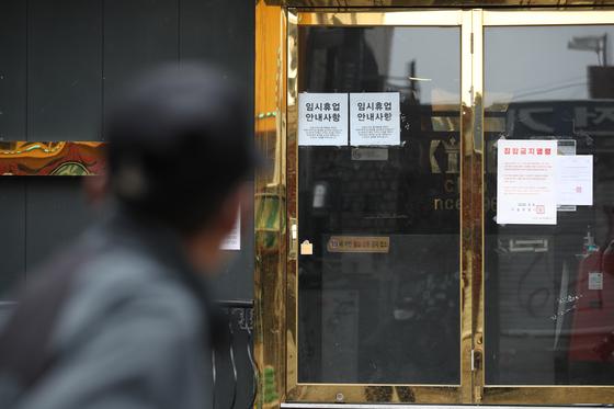 10일 오후 신종코로나 바이러스 감염증(코로나19) 확진자가 다녀간 서울 용산구 이태원의 한 클럽 앞에 '집합금지명령' 관련 안내문이 붙어 있다. 연합뉴스