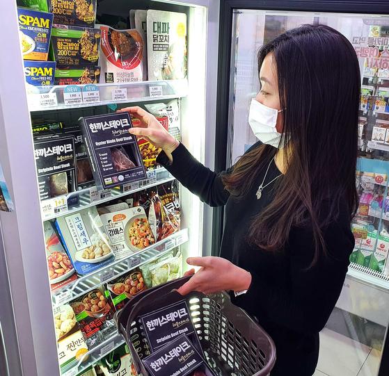 GS25 편의점에서 한 소비자가 육류 제품을 고르고 있다. 사진 GS리테일