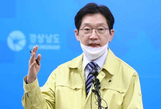 코로나19 관련 브리핑을 하고 있는 김경수 경남지사. 연합뉴스