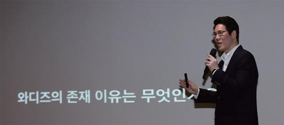 4월 22일 서울 성수동에 위치한 '공간 와디즈'에서 신혜성 와디즈 대표가 공간 와디즈를 소개하고 있다 / 사진 : 와디즈
