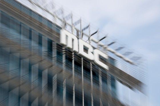 서울 상암동 MBC 신사옥 전경. [뉴스1]