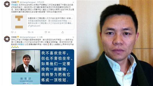 헌법학자인 장쉐중(오른쪽 사진)과 그가 위챗에 올렸다는 정부 비판 글을 캡처한 사진. [바이두 캡처]