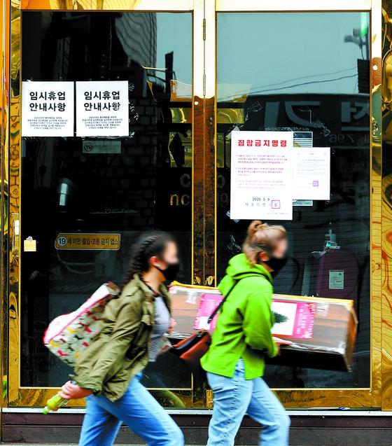 사진은 10일 오전 코로나19 확진자가 방문 후 폐쇄된 서울 용산구의 한 클럽의 모습. 뉴스1