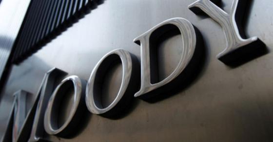 미국 뉴욕 세계무역센터 여섯 번째 빌딩에 입주해 있는 무디스 ( Moody's ) 본사 [중앙포토]
