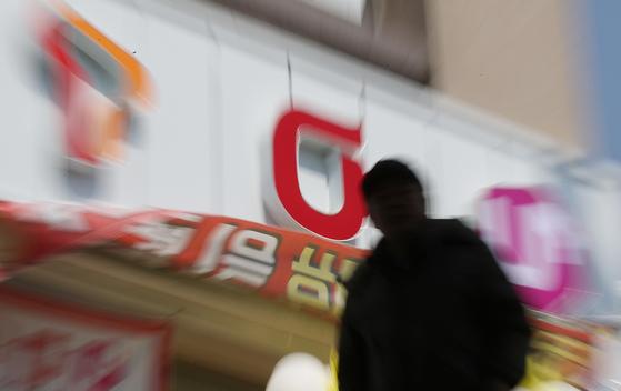 IPTV가 국내 유료방송 시장 점유율의 50%를 넘어섰다. [연합뉴스]