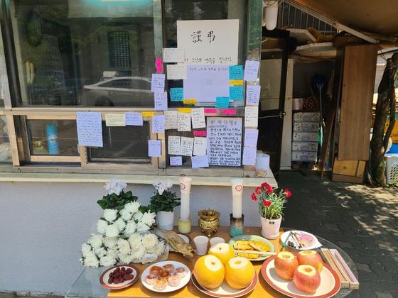서울시 한 아파트 경비원이 '억울하다'며 스스로 극단적 선택을 했다. 해당 아파트 입주민들은 경비원을 추모하기 위해 분향소를 만들었다. 김지아 기자