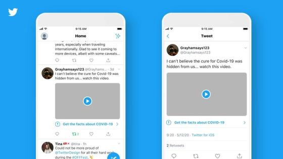 트위터가 코로나 19와 관련되어 오해를 사거나 논란이 될만한 트윗에는 경고 메시지를 부착하는 정책을 내놨다. [로이터=연합뉴스]