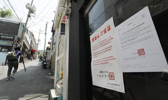 서울 용산구 이태원의 클럽에 코로나19 확산 방지를 위한 유흥시설 집합금지명령 발령문이 붙어있다. 뉴스1