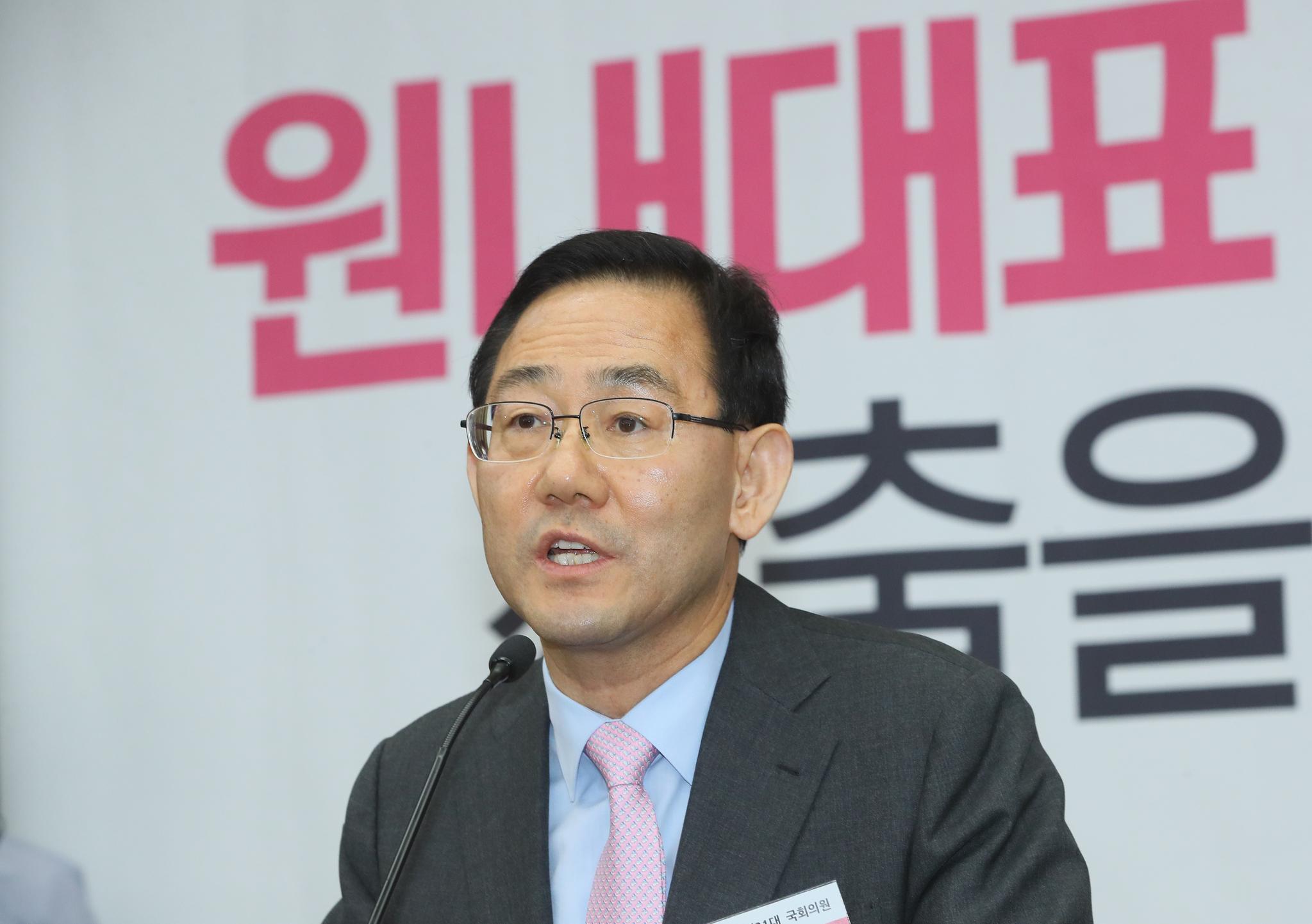 주호영 신임 미래통합당 원내대표. 뉴스1