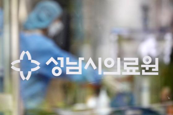 경기도 성남시 수정구 성남시의료원. 뉴스1