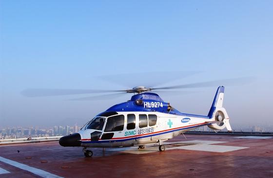 삼성서울병원이 운용 중인 응급의료헬기. 사진 삼성서울병원