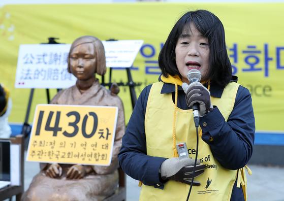 윤미향 더불어시민당 당선인이 지난 3월 11일 옛 일본대사관 앞에서 열린 일본군 성노예 문제해결을 위한 정기 수요집회에서 발언하는 모습. 윤 당선인은 정의연 법인 계좌가 아닌 본인 명의 계좌로 기부금을 받아왔다. [뉴스1]