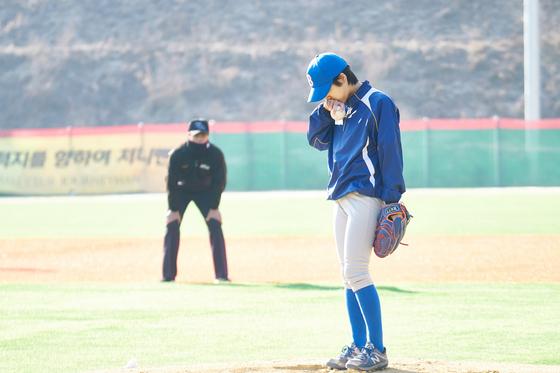 '야구소녀' 스틸