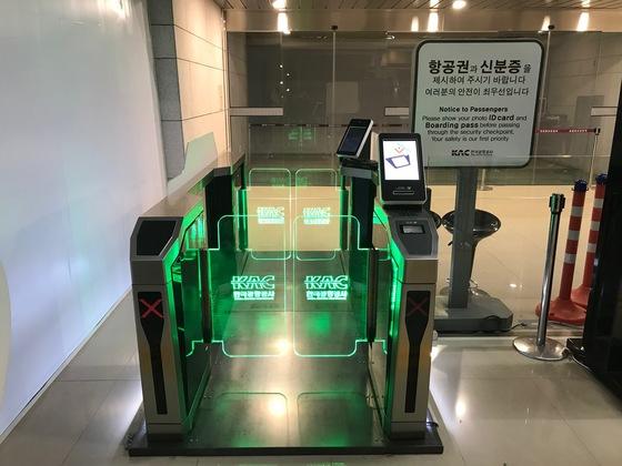 인천공항을 제외한 전국 공항에서는 신분증 대신 생체 정보(지문, 손바닥 정맥)만으로 신분을 확인할 수 있다. [사진 한국공항공사]