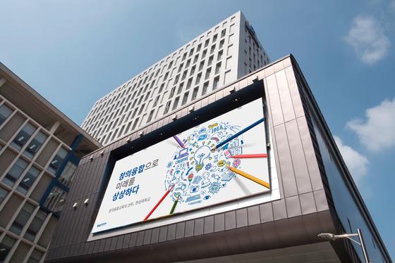 한성대 행정대학원·한국행정개혁학회, 사회안전체계 혁신 위한 공동 온라인 세미나