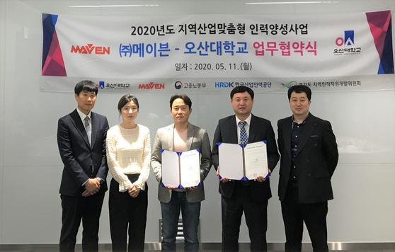 오산대학교 HRD사업단, ㈜메이븐과 지역·산업맞춤형 인력양성 업무협약