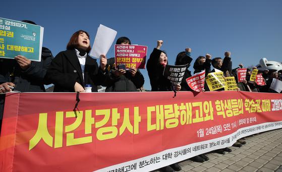 강사법 해고 강사, 평생교육원서 강의키로…정부 48억 지원