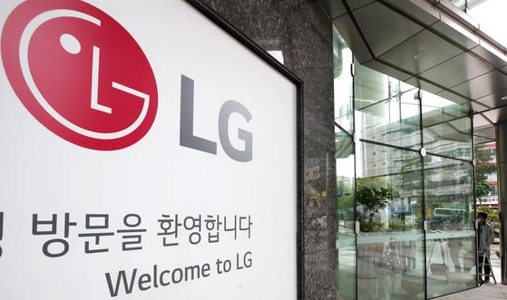 경찰이 15일 채용비리 혐의 관련 압수수색을 진행한 서울 중구 LG 서울역빌딩. 연합뉴스