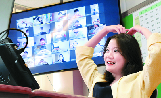 오늘 '온라인' 스승의 날