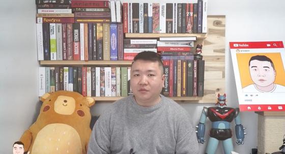민식군 부모에게 고소당한 유튜버 최모씨. 유튜브 캡처