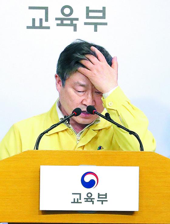 박백범 교육부 차관이 14일 오후 정부세종청사에서 브리핑을 갖고 교직원의 이태원 방문 여부 조사 현황을 발표하고 있다. [연합뉴스]