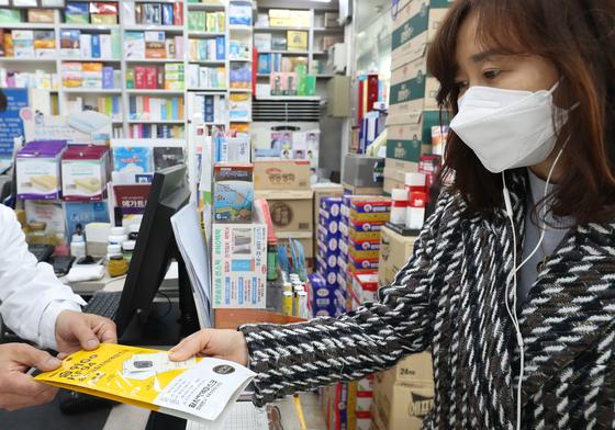 식품의약품안전처는 18일부터 가족 구성원의 마스크를 모두 대리구매할 수 있다고 15일 밝혔다. 연합뉴스