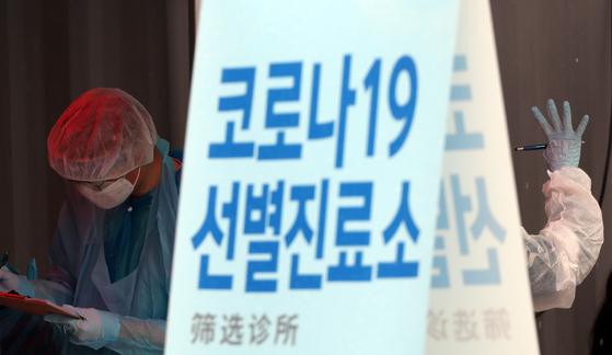 15일 오전 영등포보건소 선별진료소에서 관계자들이 코로나19 검사 접수를 받고 있다. 연합뉴스