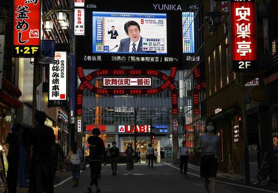 결국 한국에 손 내민 일본 코로나 경험 공유해주면 좋겠다