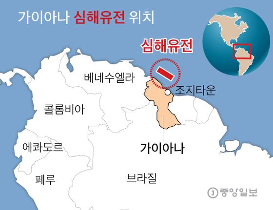가이아나 심해유전 위치. 그래픽=김주원 기자 zoom@joongang.co.kr
