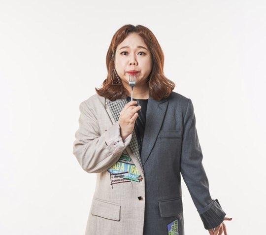 살이 많이 빠진 개그맨 홍현희의 모습. 사진 홍현희 인스타그램