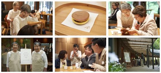 사단법인 '주문이 달라지는 식당'은 일본의 식당이 특정 기간에 치매 환자를 고용해 접객하는 이벤트를 벌인다. 손님들께 주문과 다른 메뉴가 나올 수 있다는 것을 양해해달라고 한다. [사진 주문이 달라지는 식당 홈페이지]