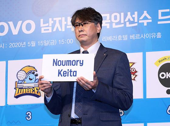 이상열 KB손해보험 감독이 새 시즌 외국인 선수로 말리 출신 케이타를 지명했다. [뉴시스]