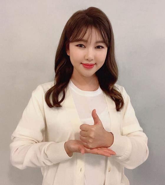 가수 송가인. 뉴스1
