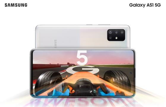 삼성전자가 5월 7일 출신한 갤럭시A51 5G 모델