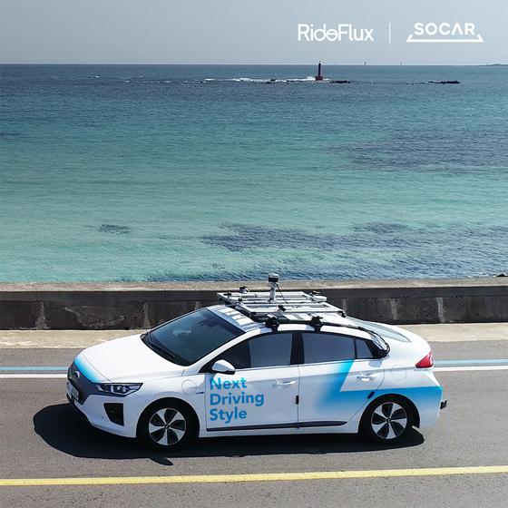 제주공항에서 자율주행 셔틀을 타고 쏘카 차량을 인수하러 갈 수 있게 됐다. 사진 쏘카