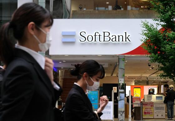 일본 소프트뱅크가 지난 1~3월 1조4381억엔(약 16조5545억원)의 사상 최대 적자를 기록했다. 이날 도쿄의 소프트뱅크 판매점 앞으로 시민들이 걸어가고 있다. [AFP=연합뉴스]