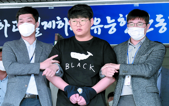 n번방 '갓갓' 얼굴 공개