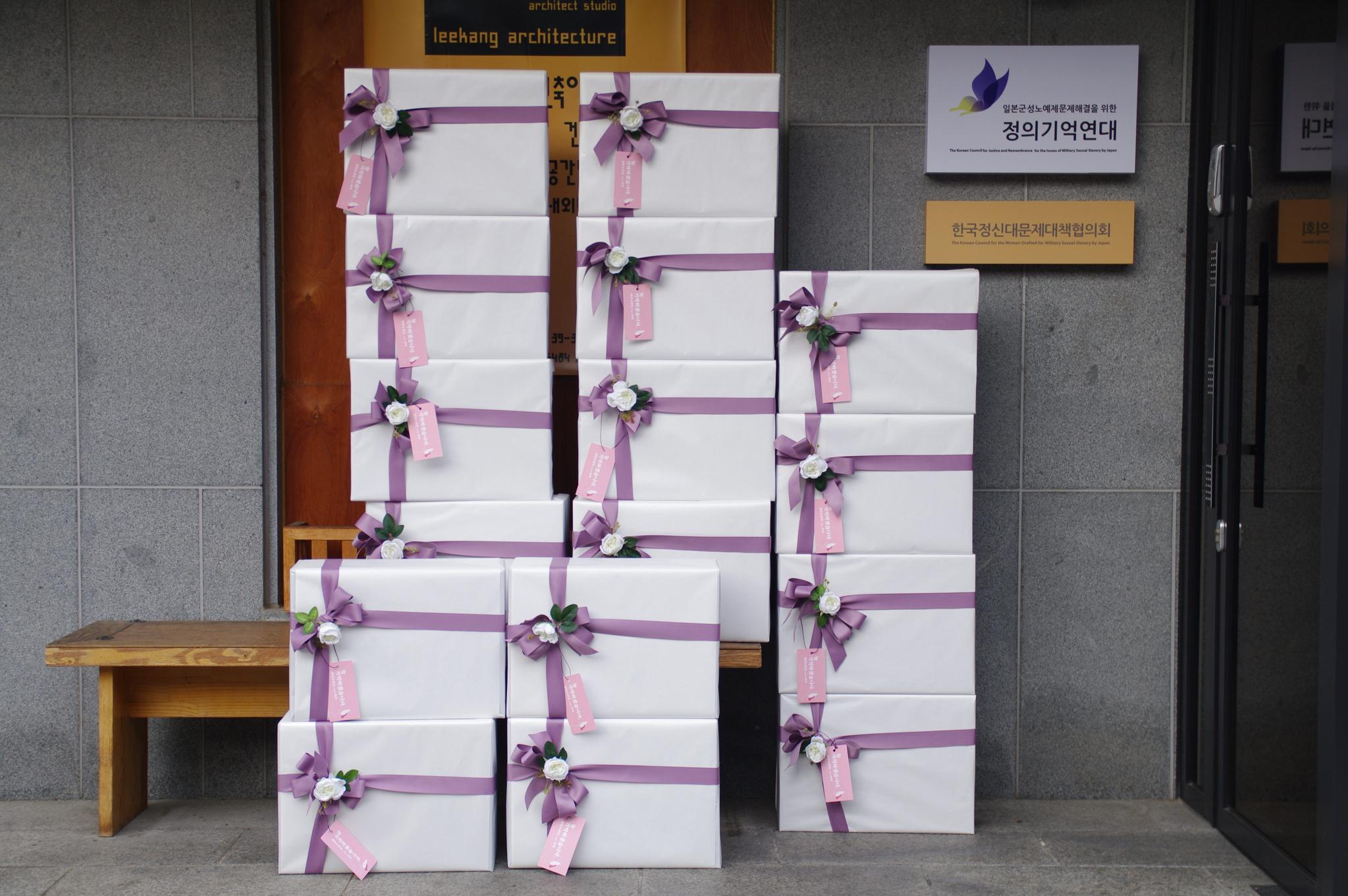 방탄소년단(BTS) 팬클럽 아미(ARMY)가 지난 2018년 12월 16일 정의기억연대 측에 기부한 물건. '아미' 측은 자체 모금한 1100만원으로 구매한 패딩 점퍼와 방한용품을 위안부 피해자 할머니들에게 전달해 달라며 정의연에 기부했다. 정의연은 이튿날 홈페이지에 이런 내용이 담긴 보도자료를 공개했다. [사진 정의기억연대]