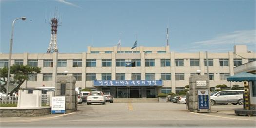 논산경찰서. 중앙포토