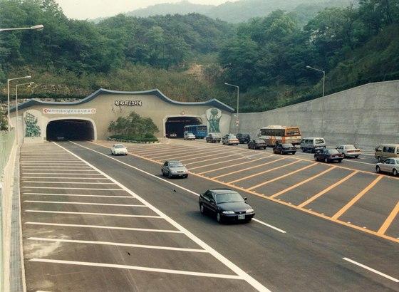 남산1호 터널 [중앙포토]