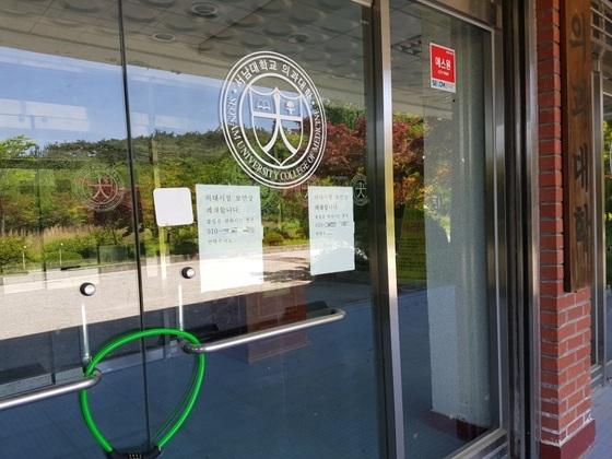 서울시는 지난 2018년 폐교된 서남대학교 의과대학을 인수해 '공공의과대학교' 설립을 추진했지만 고배를 마셨다. 사진은 지난 2018년 폐교된 서남대학교 의과대학의 모습. [중앙포토]
