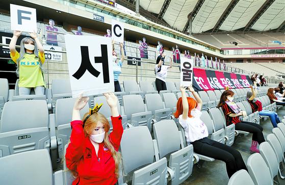 17일 서울-광주전에 등장해 논란을 빚은 성인용품 마네킹. [연합뉴스]