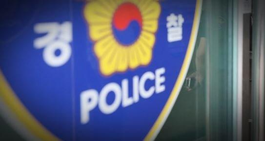 20일 민원인에 대한 응대가 불친절하다며 차를 몰고 경찰서를 돌진한 40대가 체포됐다. 뉴스1