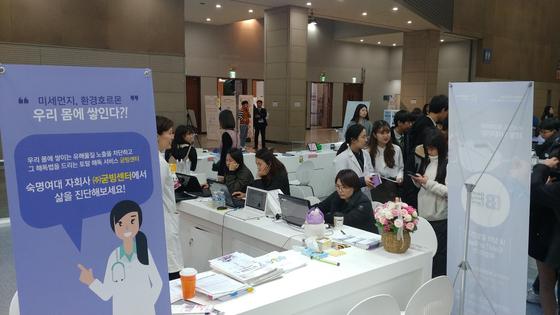 〈숙명여대 산학협력단 성과전시회 모습〉