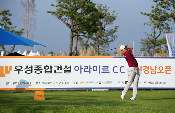 부산경남오픈이 올 시즌 KPGA 코리안투어 개막전으로 열린다. 지난해 대회 당시 모습. [사진 KPGA]