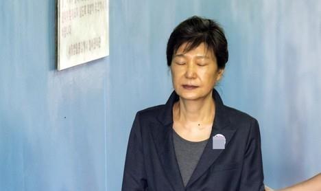 박근혜 전 대통령. 연합뉴스