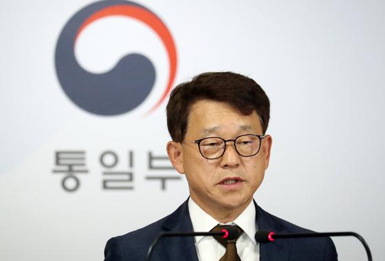 여상기 통일부 대변인이 지난 11일 오전 서울 종로구 정부서울청사 브리핑룸에서 정례브리핑을 하고 있다. [뉴스1]
